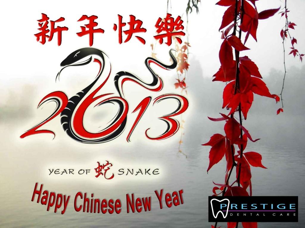 Chinese-New-Year-2013