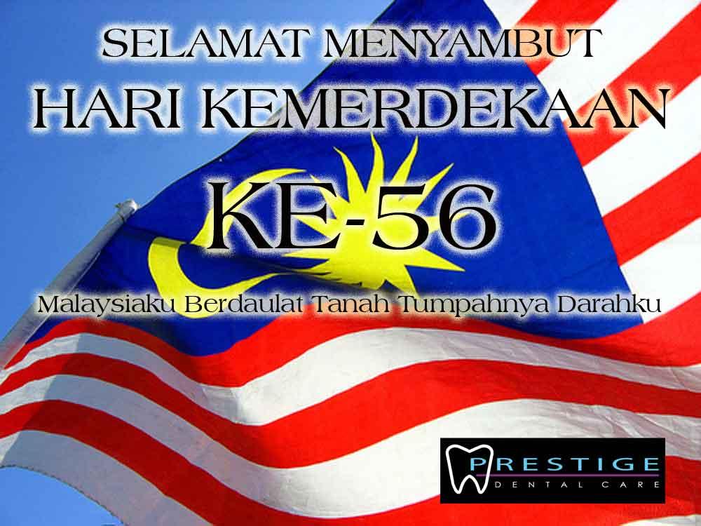 Hari-Kemerdekaan-2013