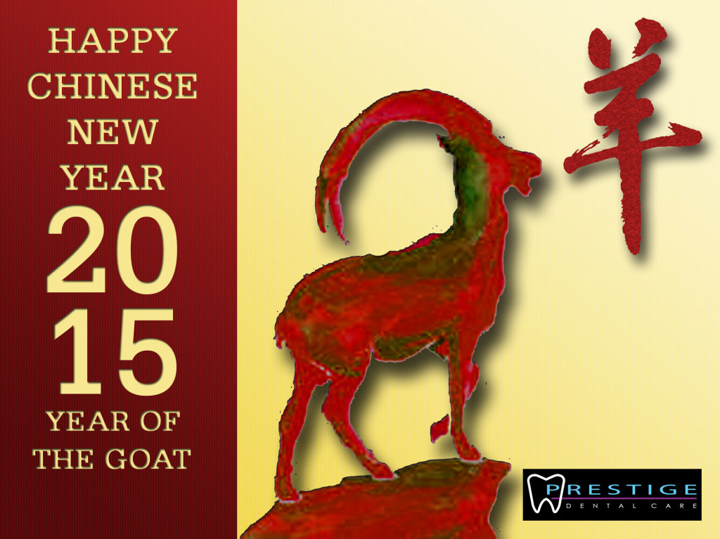 Chinese-New-Year-2015